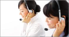 コールセンターソリューション