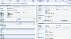 専用のマッチングデータベースを開発・運用
