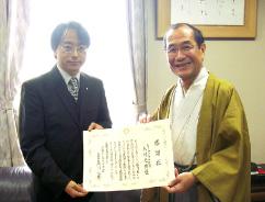 京都市青少年科学センターに寄付を行いました