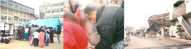 阪神淡路大震災:炊き出しなどを実施